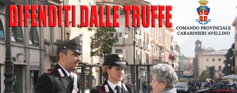 """""""Pishing"""" la truffa corre sulla posta elettronica, i consigli dei Carabinieri"""