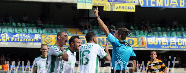 Avellino Calcio – A Cesena fischia Illuzzi di Molfetta