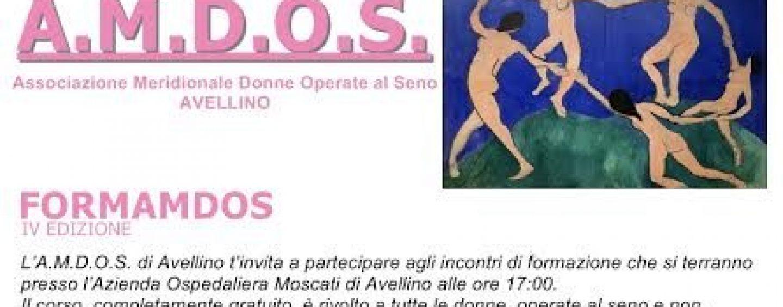 """A.M.D.O.S. Avellino promuove corso di formazione per volontari presso il """"Moscati"""""""