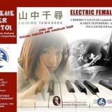 Conservatorio Cimarosa, Chihiro Yamanaka e Female Trio per ASITOI