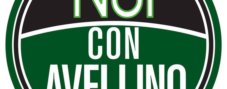 """Amministrative Avellino, """"Noi con Avellino"""" candida Rocco Guerriero"""