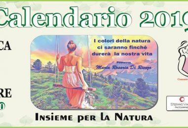 """A Serino la presentazione del Calendario 2019 """"Mamma Beauty"""" tra bellezza e poesia"""