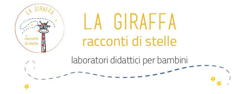 """Fiabe e astronomia: a Napoli arriva """"La Giraffa: racconti di stelle"""", progetto made in Irpinia"""