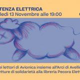 """""""Resistenza Elettrica"""", domani maratona di lettura a Casina del Principe"""