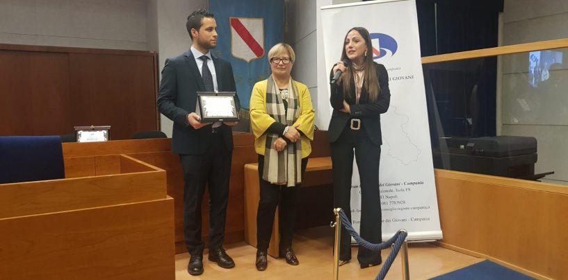 Giovani talenti campani, la Regione premia anche l'irpina Maria Luisa D'Onofrio