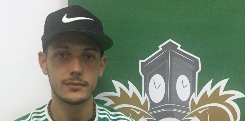 Promozione – L'FC Avellino sceglie il centravanti per la prossima stagione