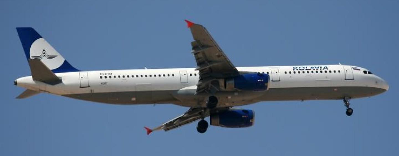Ryanair arriva a Napoli: si vola low cost da Capodichino