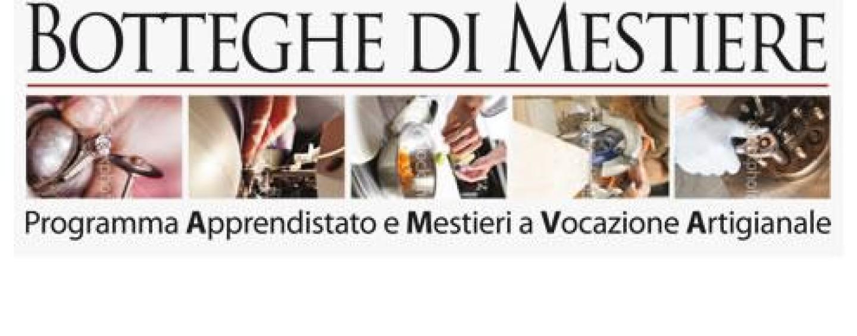 """Ad Ariano Irpino il convegno di presentazione delle """"Botteghe di Mestiere e dell'Innovazione"""""""
