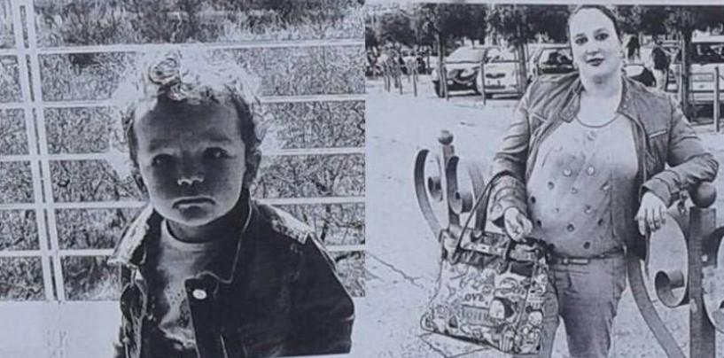 San Tommaso, ritrovate mamma e figlia scomparse