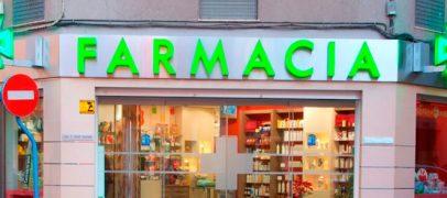 """Nuove farmacie ad Avellino, Amodeo: """"Individuate tre sedi ma San Tommaso rimarrà scoperta"""""""
