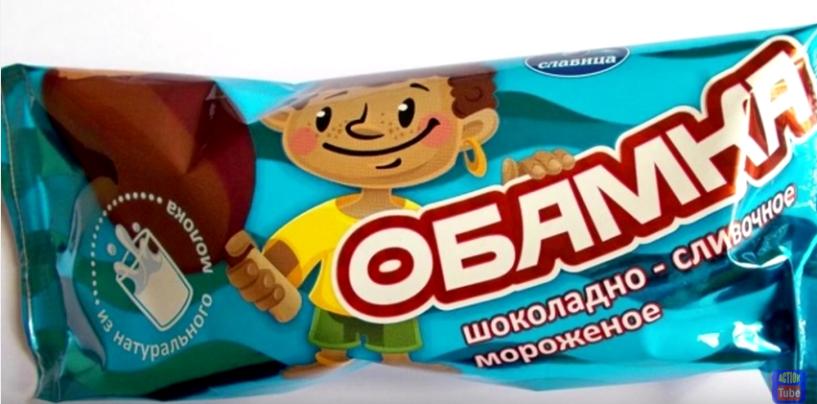 """Stop alla produzione del """"Piccolo Obama"""", il gelato al cioccolato razzista su Obama"""
