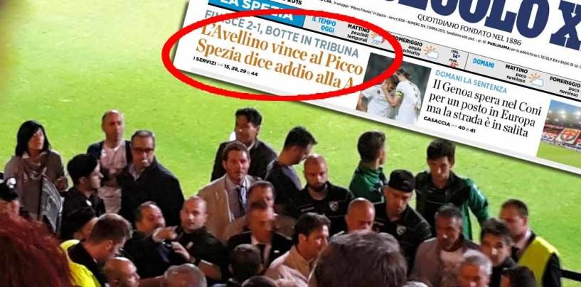 Spezia-Avellino, daspo in arrivo per le intimidazioni a dirigenti e cronisti irpini