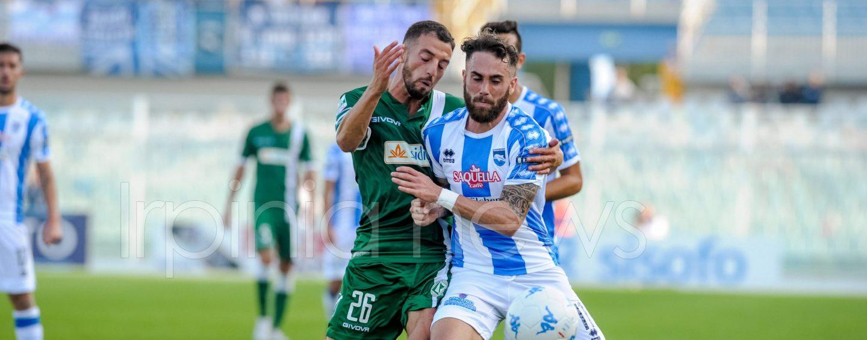 Avellino Calcio – Bidaoui, il Benevento insiste. Altre firme in arrivo