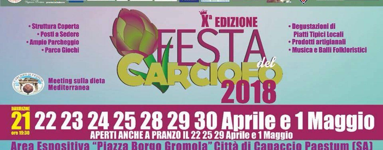 Festa del Carciofo: fiore all'occhiello delle sagre del Cilento