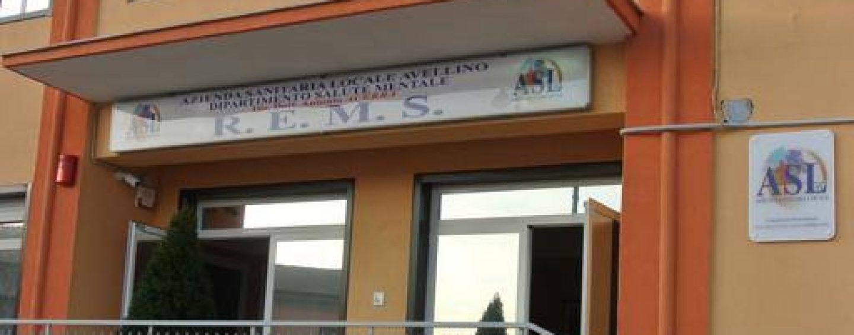 """Rems San Nicola Baronia, Corlito: """"Non condivido le ragioni di Capodilupo"""""""