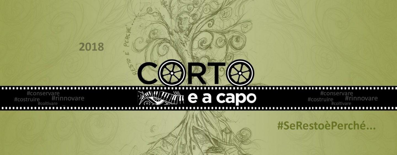 Conto alla rovescia per 'Corto e a Capo'. San Nicola Baronia sarà la prima tappa del festival