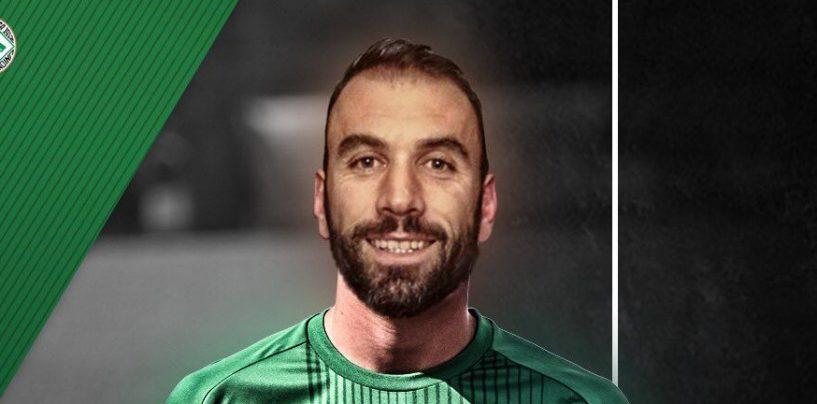 """Dionisi ad Avellino per la cinquina: """"Voglio vincere ancora in D"""""""
