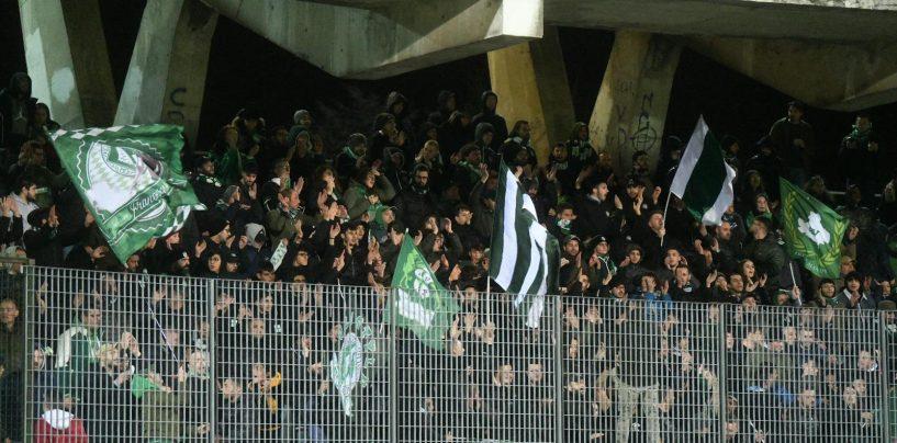 """La Curva Sud conferma lo sciopero al derby: """"Faremo il tifo da fuori"""""""