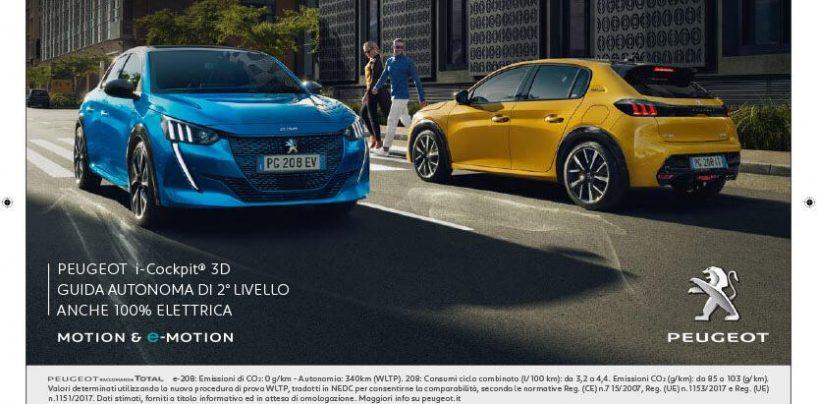 """""""Fratelli Cardillo"""" presenta la nuova Peugeot 208 sabato 16 novembre"""