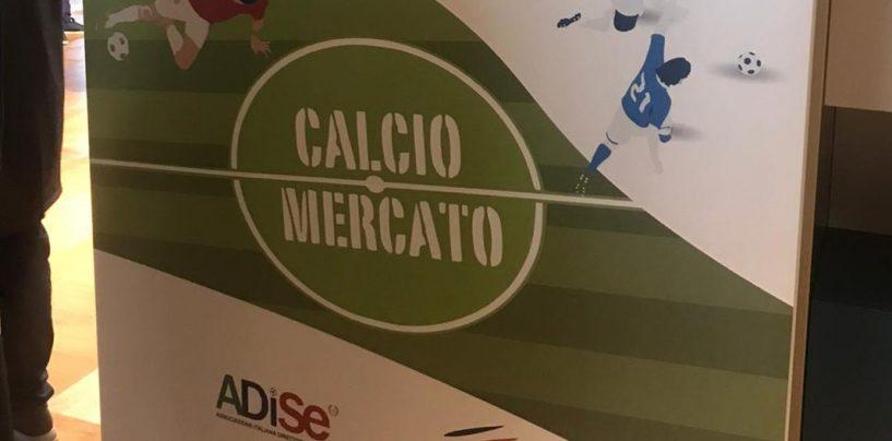 Calciomercato Avellino, vicino il colpo last minute in attacco. A centrocampo c'è Errico