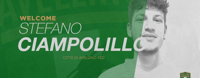Città di Avellino Ssd ingaggia il centrocampista Stefano Ciampolillo