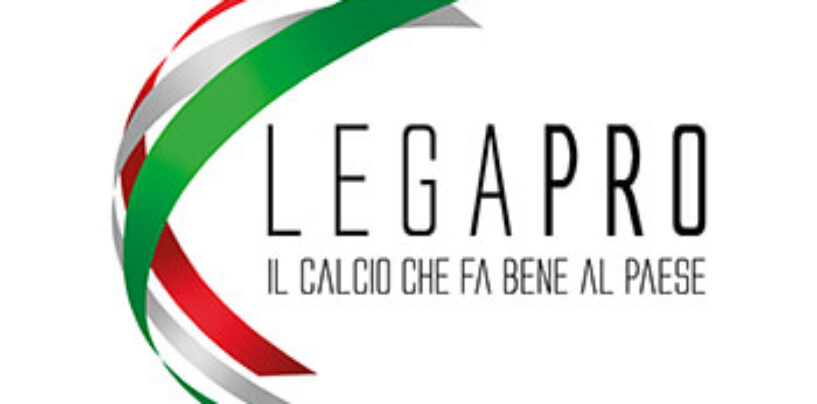 Lega Pro, presentato il nuovo logo