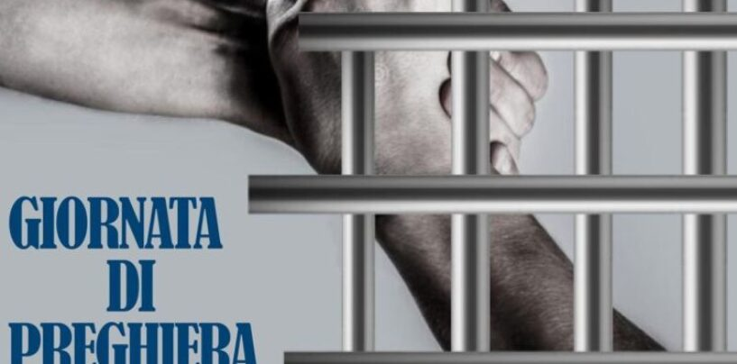 Carceri: giornata di preghiera, di sensibilizzazione e condivisione per i carcerati