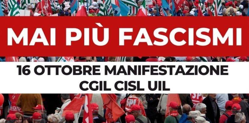"""""""Non c'è più spazio per negazionismi e fascismi vecchi e nuovi"""": anche le Acli irpine domani a Roma"""