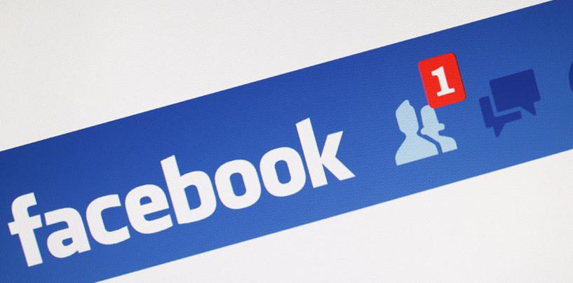 Giovane detenuto scrive post su fb: sequestrato cellulare